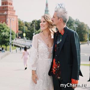 Ксения Собчак стала женой Константина Богомолова