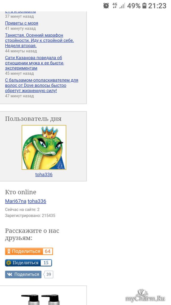 ИиииЕхУ, я светЮ)))