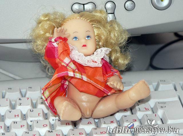 Кукла-транс