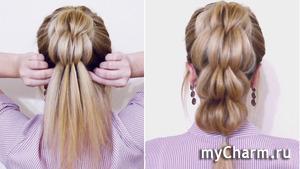 Легко и просто! Объемная коса с помощью резинок!