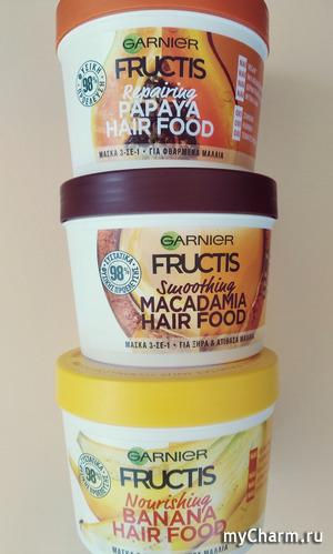 Маска для волос от Garnier Fructis Hair Food. Сравнение 3 вариантов маски.