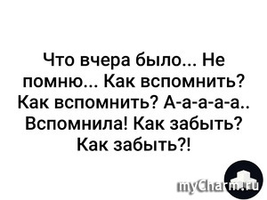 Воскресные хехешечки))