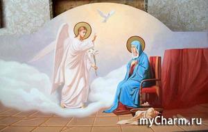 Поздравляю с праздником Благовещения Пресвятой Богородицы!