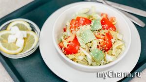 Салат с авокадо / ВИТАМИННЫЙ салат