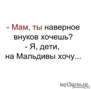 Шкода))