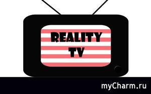 А вы хотели бы поучаствовать в каком-нибудь реалити-шоу?