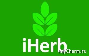 Первый пошел, посылка с IHerb