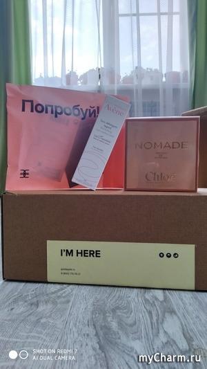 Посылочка с парфюмем Chloe Nomade Absolu de Parfum.
