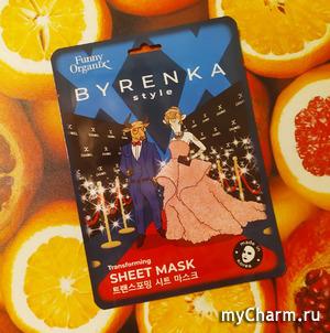 Преображающая маска Byrenka style спасла мою кожу от шелушения
