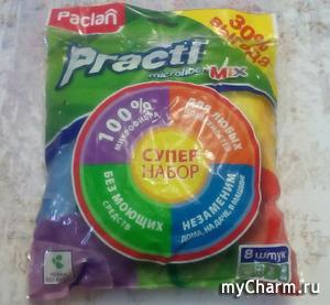 Супер набор салфеток Paclan сэкономит не только деньги, но и личное время