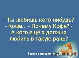 Воскресный перехих))