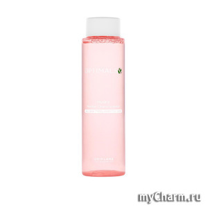 Oriflame / Мицелярная вода Hydra Optimals Micellar Cltansing Watter