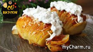 Невозможно Устоять от ТАКОЙ Картошки! Самый Простой Рецепт Ленивого Картофеля в Духовке!