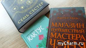 Книги от Эксмо