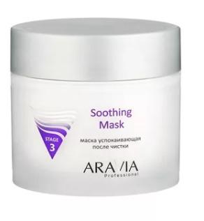 Aravia / Маска для лица Professional Soothing Mask