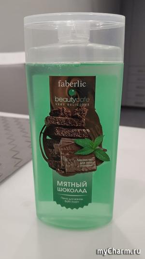 Faberlic : путешествие в страну ароматов!