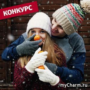 Конкурс во ВКонтакте!!!