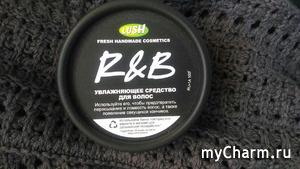 Увлажняющее средство для волос от LUSH.