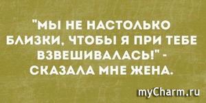 Пятничный переХИХ-2)))