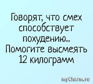 О доверии и умении читать...)))