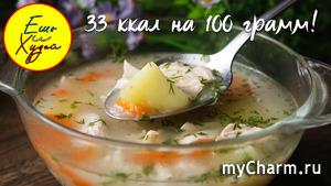 Не Суп, а Бальзам для Желудка! Овсяный Супчик - ТО что НУЖНО после Праздников! Худеем Вкусно!