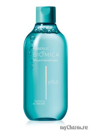 Faberlic / Мицеллярная вода Biomica