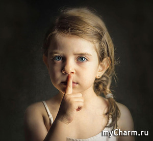 Тайны детей от родителей