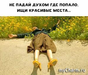 Четверговые хихикалки)))