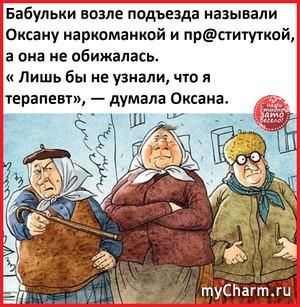 Детские мЯчты))