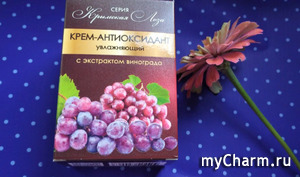 Что мне понравилось в креме-антиоксиданте «Увлажняющий» с экстрактом винограда от Пантика?