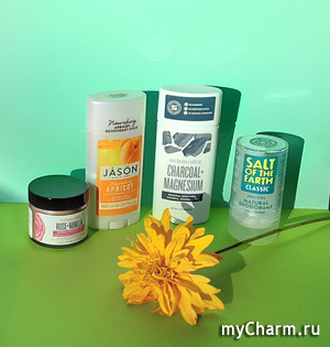 Натуральные дезодоранты--- мой выбор.