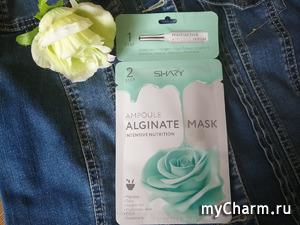 Увлажнение и мгновенный эффект с альгинатной маской для лица