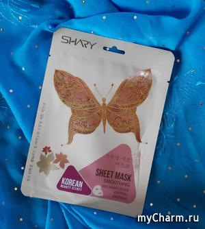 Бабочка от Shary для быстрого увлажнения и ухода за кожей