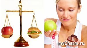 Тренировки и еда в удовольствие и с пользой!