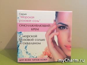 Пантика Омолаживающий крем с морской розовой солью и скваланом : шикарный бюджетный крем для лица