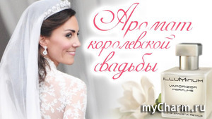 Реплика свадебного аромата Кейт Мидлтон. Аромат BECALM ROYAL BLOOMS