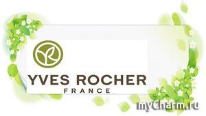 Марка косметики, которой я доверяю: Yves Rocher