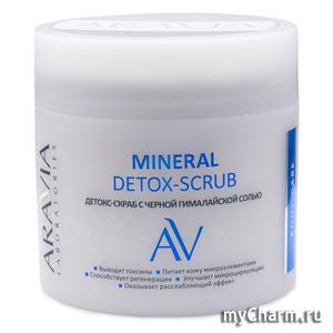 Aravia / Скраб для тела Детокс-скраб с чёрной гималайской солью MINERAL DETOX-SCRUB