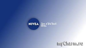 """Марка косметики, которой я доверяю - """"Nivea"""""""
