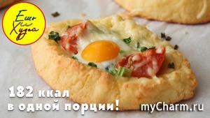 Все Гениальное - ПРОСТО! Теперь Это Мой ЛЮБИМЫЙ ПП Завтрак! Хачапури из Творога!
