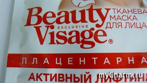 Тканевая маска от FITO косметик