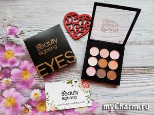 Beautybigbang. Eyeshadow Palette 01.