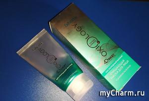Маска для глубокого очищения кожи от Faberlic