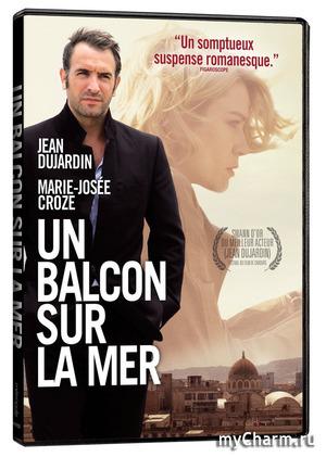 Кому французского кинематографа?...