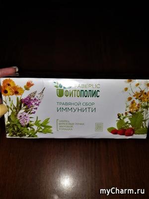 Травяной сбор для иммунитета от Faberlic