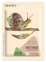 тканевая маска SHARY