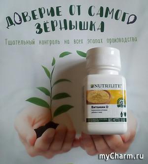 Реальная поддержка иммунитету: Витамин D