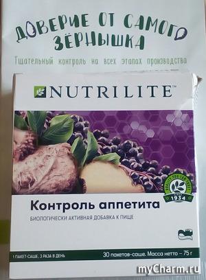 Контролирую аппетит с Nutrilite