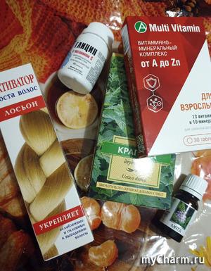 Покупки из аптеки от выпадения волос