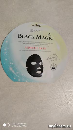 Селфи в маске. Забег 6. Zepe (3). BLACK MAGIC.